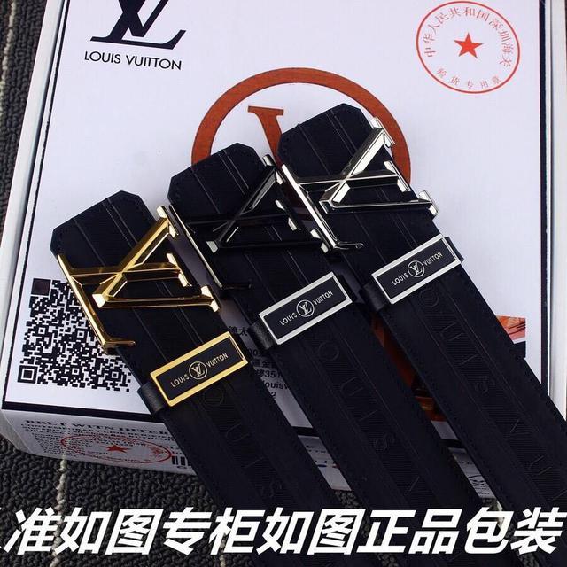 LV香港代購專櫃皮帶