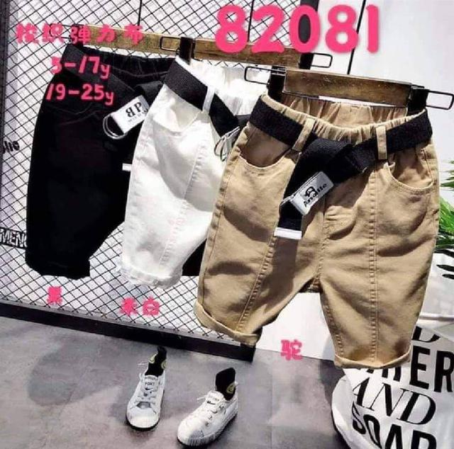 【現貨】男童潮流休閒短褲