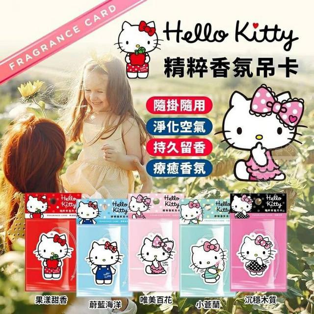 Hello kitty精粹香氛吊卡(5入)
