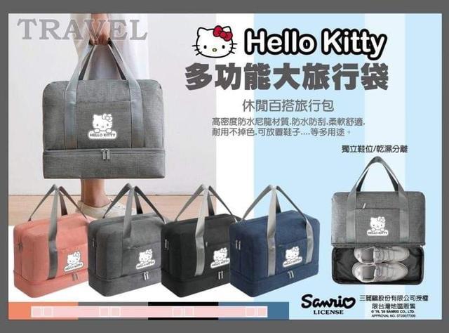 多功能大旅行袋-4色 凱蒂貓