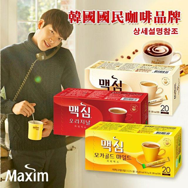 韓國 Maxim咖啡 20包入 速溶咖啡 咖啡隨身包