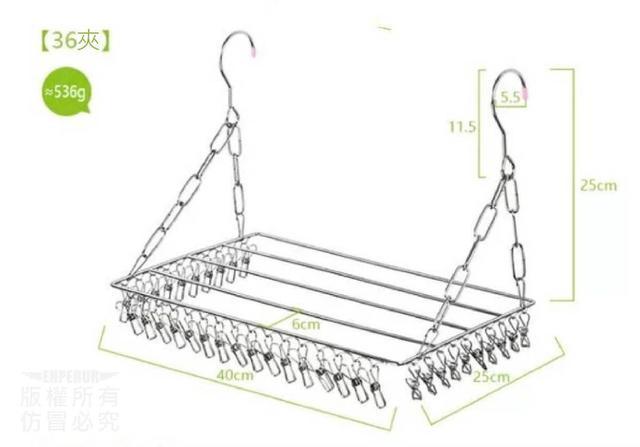 36夾陽台晾曬架🔥預購