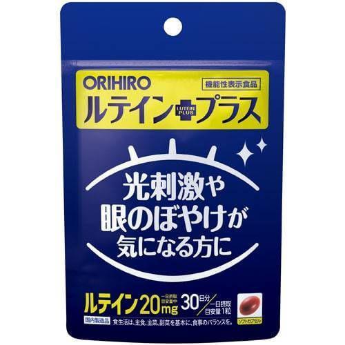 日本原裝👉ORIHIRO葉黃素