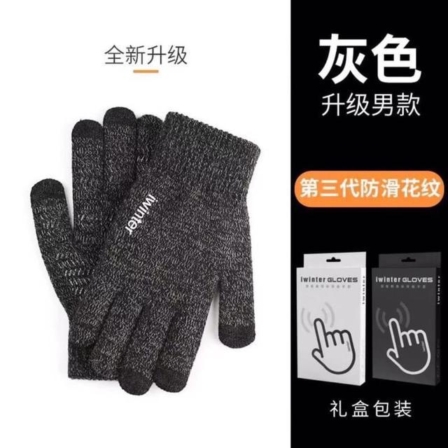 時尚可觸屏手套 秋冬保暖分指手機感應手套