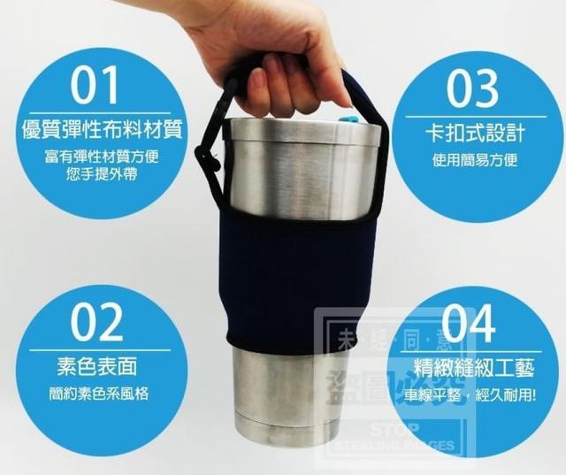 現貨手搖杯杯套 手搖杯套 環保杯套 飲料杯套 手搖杯提袋 飲料提袋 環保提袋