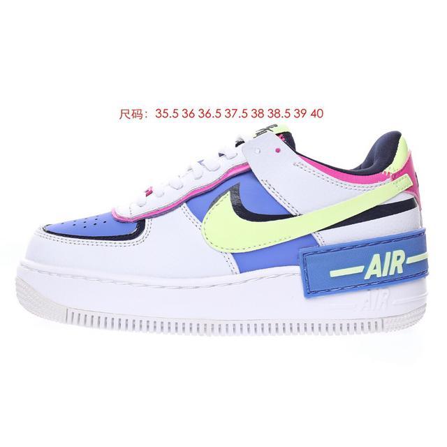 """Pink Volt""""空軍一號輕量增高低幫百搭板鞋""""皮革白藍紫粉亮綠黑""""CJ1641-100"""