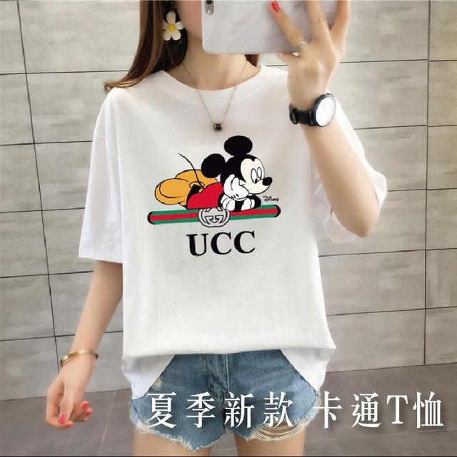 【預購】夏季新款 卡通T恤