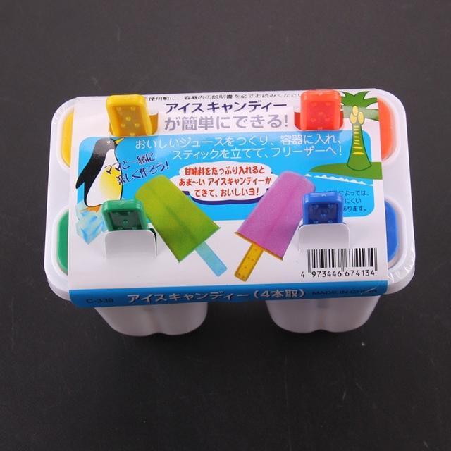 冰涼4格冰棒模 冰棍模 塑膠雪糕模具 冰格 創意冰棍模 DIY模具