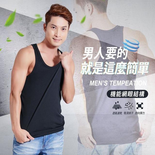預購-台灣製吸濕排汗透氣型背心(一組兩件)