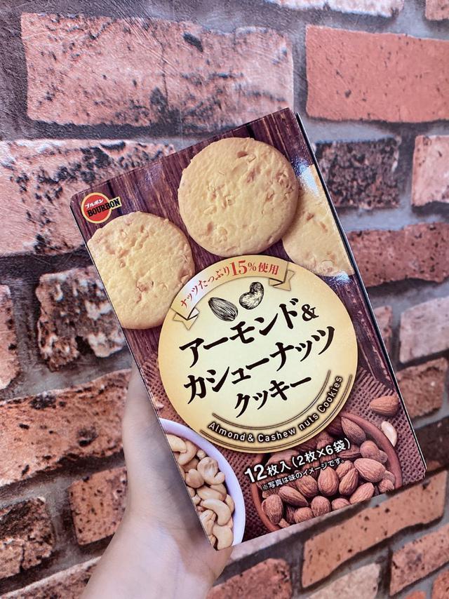 ***北日本杏仁腰果餅乾***
