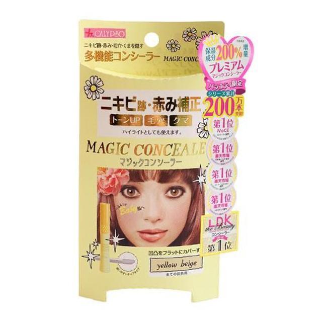 日本CALYPSO MAGIC 魔法粉底遮瑕膏遮瑕棒遮蓋斑點細紋痘印