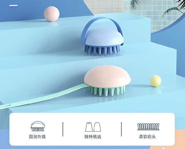 (預購s+) A161-按摩頭皮軟膠洗頭刷