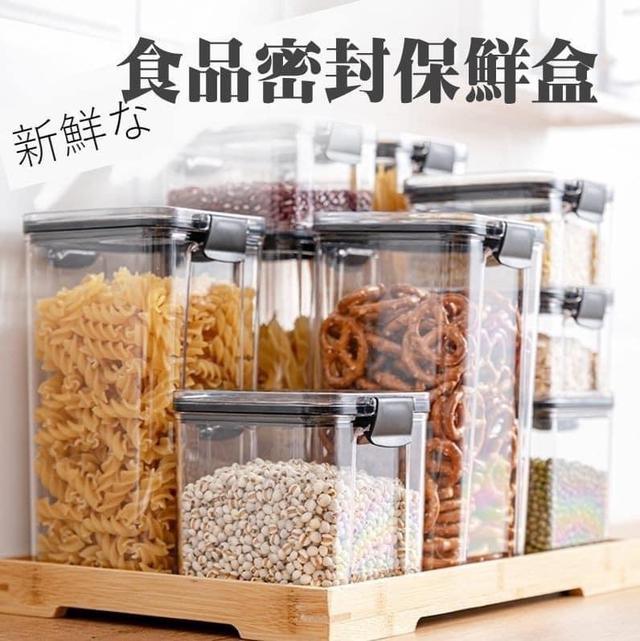 #在家防疫常煮飯準備食材 #來個密封盒喔~保鮮盒  #ju預購