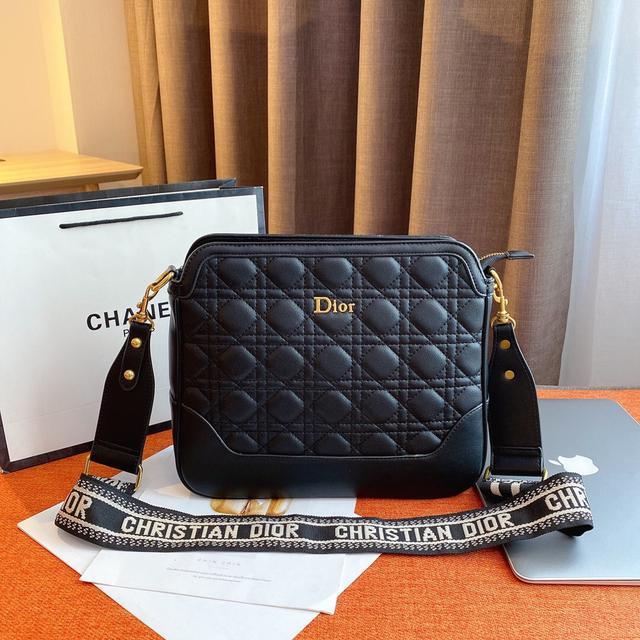 Dior 迪奧購物袋