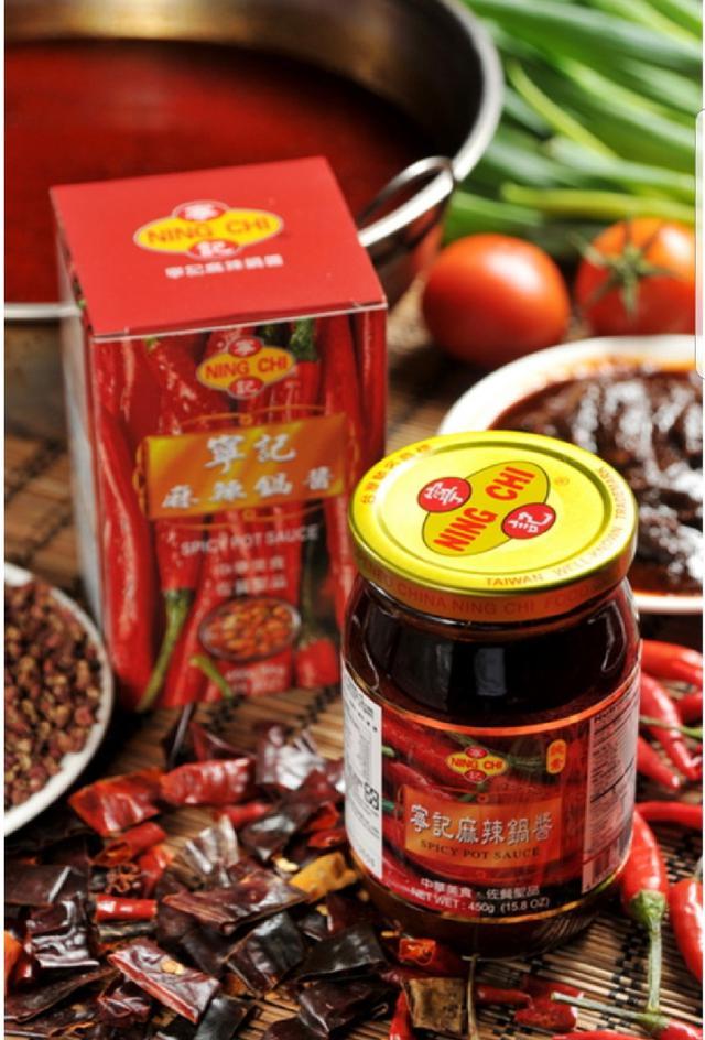 《寧記》麻辣鍋醬  245g