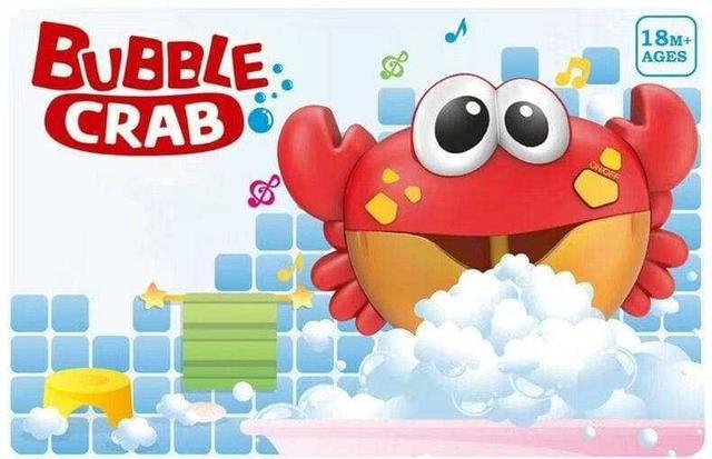 螃蟹泡泡機