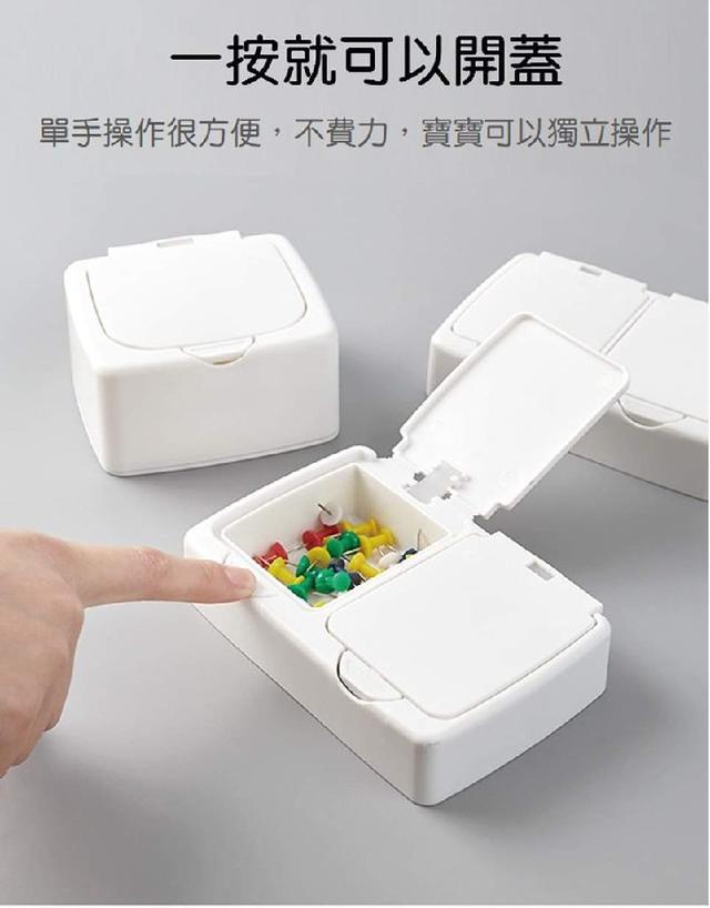 (預購s+) A485-按鍵彈蓋式桌面收納盒