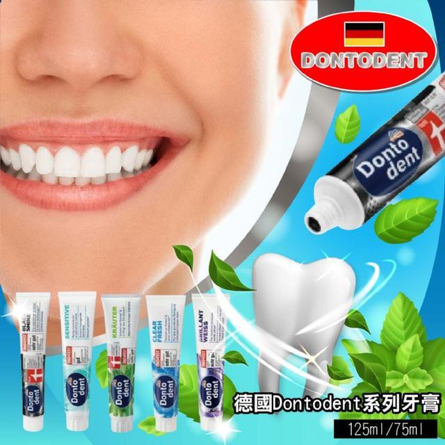 """""""還你清新口氣""""德國Dontodent系列牙膏~保持口腔健康"""