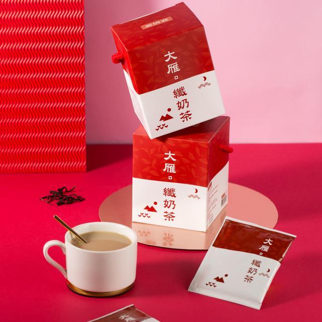 大雁纖奶茶