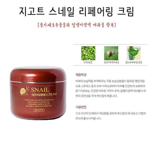 (預購e) 韓國JIGOTT蝸牛保濕修護面霜100g