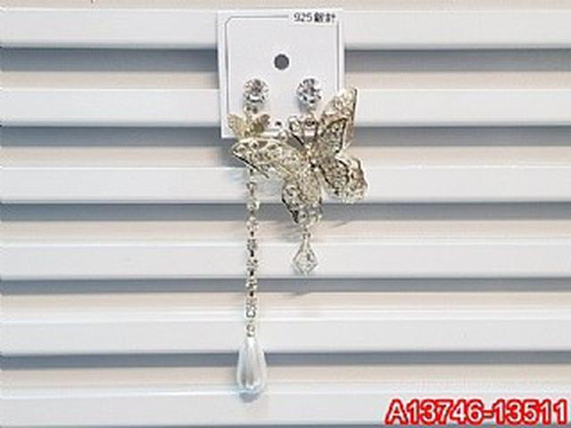 正韓S925純銀泫雅同款 不對稱鏤空金屬蝴蝶閃鑽水滴珍珠耳環   耳針 韓式