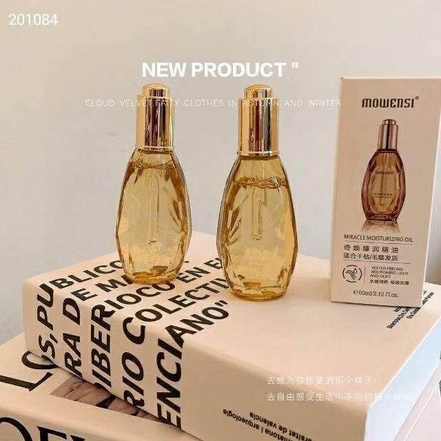 ☁摩雯護髮精油 兩瓶優惠組❗ ⭕一瓶60ml
