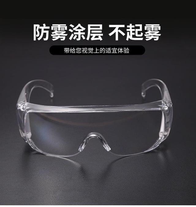 #商品名稱 :防霧護目鏡  我訂了100個大約下週到貨,可以等再下單  批價:59