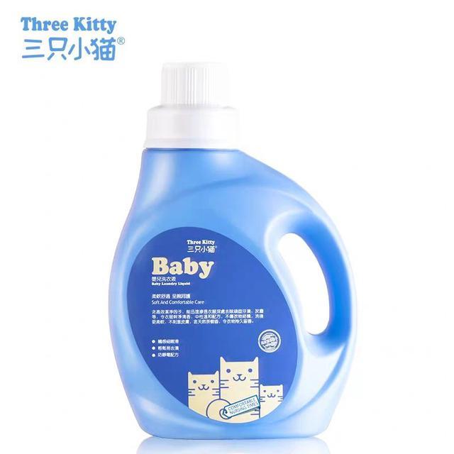 三隻小貓嬰兒洗衣液皂液抑菌無熒光劑正品1LLSJ19072606