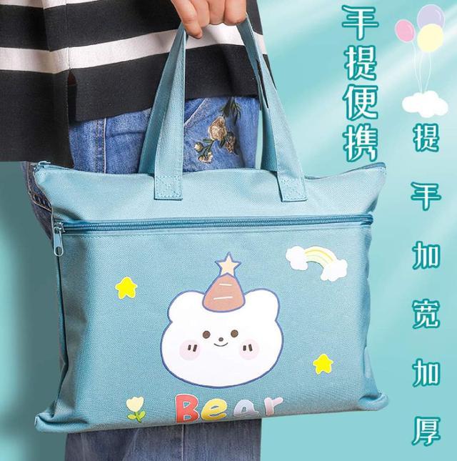 (預購s+) B032-可愛小學生手提資料袋