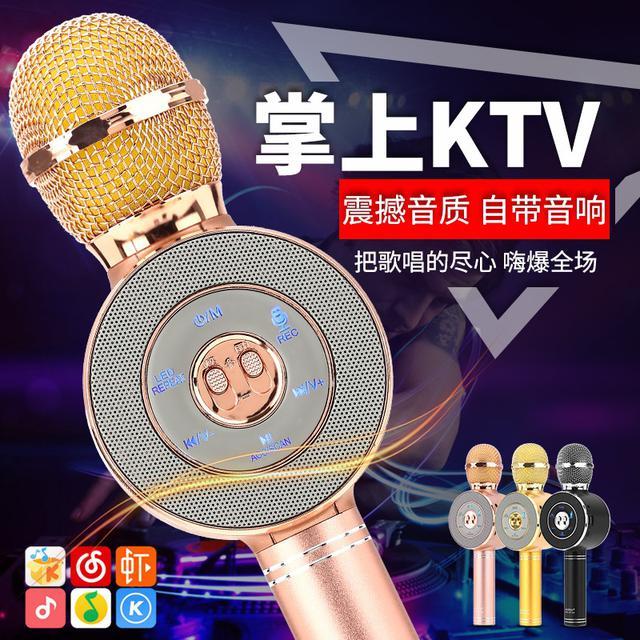 藍牙無線麥克風手機K歌寶掌上KTV直播錄音話筒音響電容麥克風批發