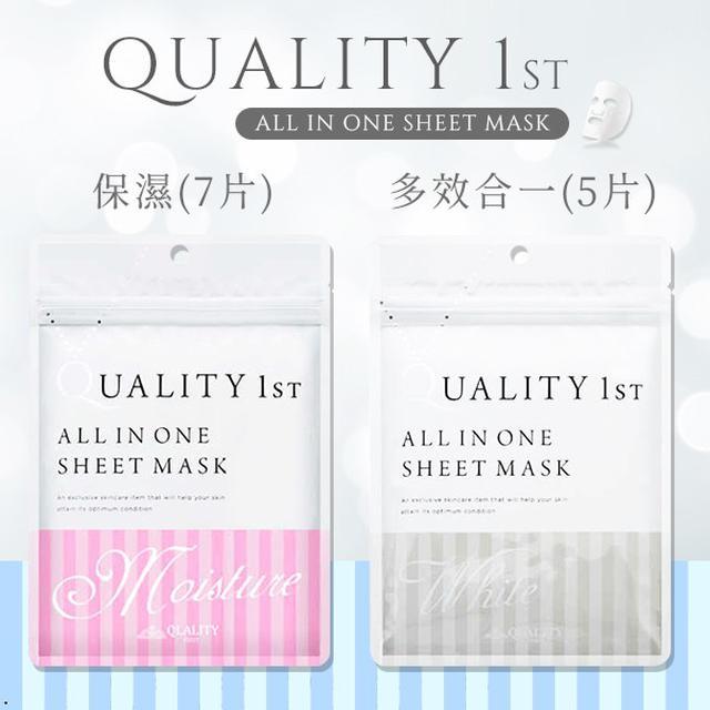 #美妝保養品 日本 QUALITY 1st 皇后的秘密 面膜