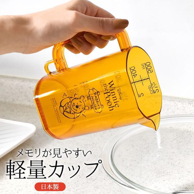 日本🇯🇵小熊維尼 安全量杯(6個組)