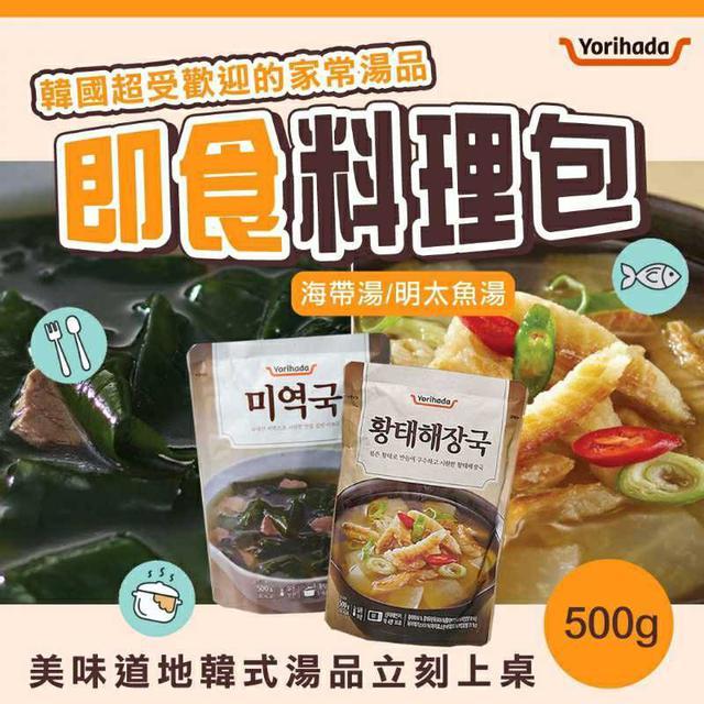 韓國 Yorihada 即食料理包 500g