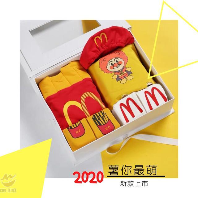 現貨_2020 新款 薯你最萌款新上市 嬰兒四季 / 秋冬滿月禮 彌月禮 新款禮盒