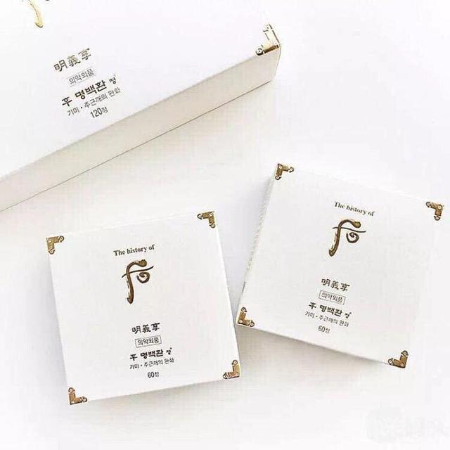 預購  韓國 WHOO 后 明義享  美白丸  60粒/*2盒=1套盒