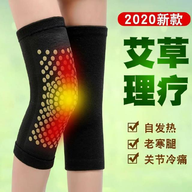 (預購s+) 艾草自發熱護膝(一組二只)