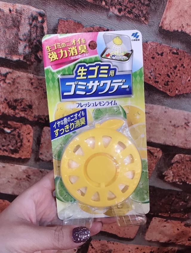日本最新上市除臭貼