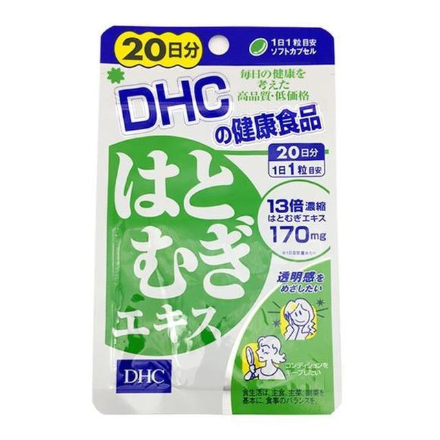 「預購」 DHC 薏仁丸 20日 20粒