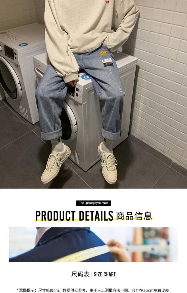 港風褲子男寬松直筒牛仔褲男學生韓版九分褲潮流百搭墜感闊腿男褲