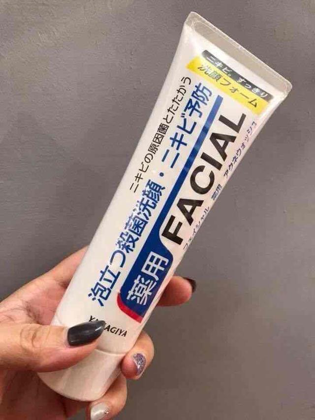 日本製 柳屋抗菌制痘洗面乳 140g