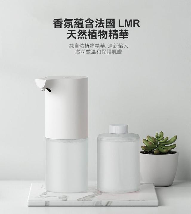 設計大獎極簡風格 自動感應洗手機套組~抗菌洗手液免接觸 泡沫細膩帶走病毒