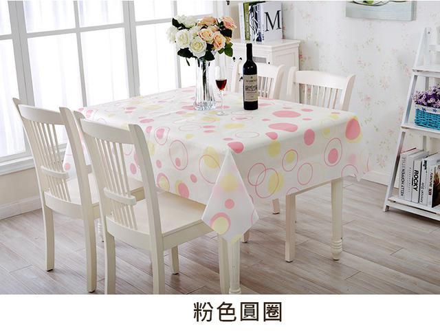 防塵/防水桌布
