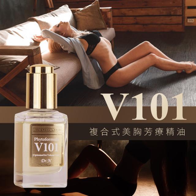 ⓀDr.N V101複合式美胸芳療精油 45ml