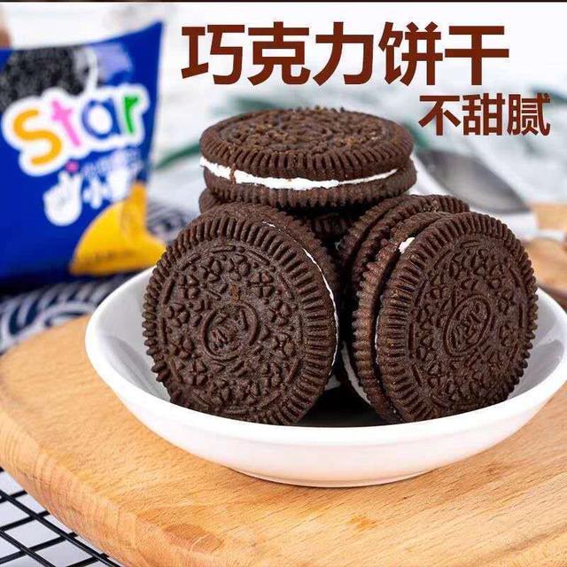 奧利奧口味巧克力夾心餅乾休閒零食品小黑餅兒童代餐糕點批發整箱