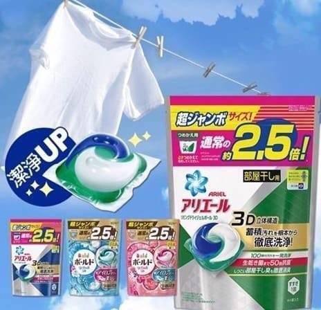 日本進口P&G雙效Gel Ball 3D洗衣膠/44顆裝