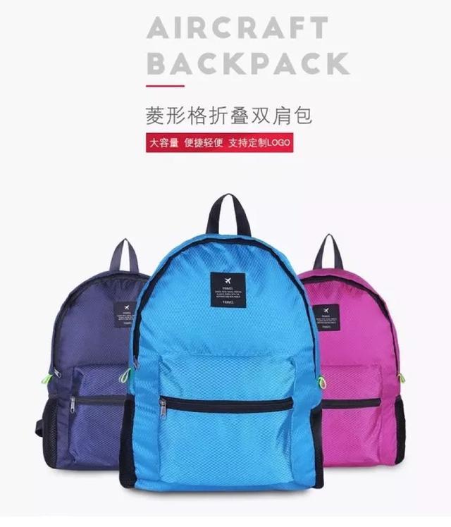 可折叠男女大容量加厚双肩背包旅游收纳包户外中小学生书包防水包