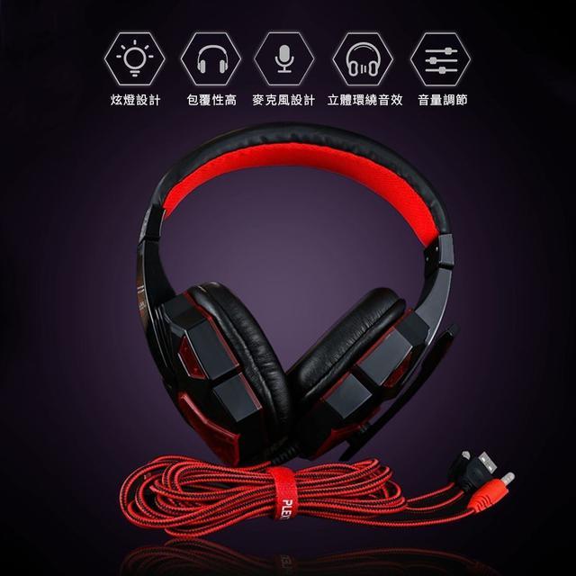 預購 - 電競耳麥式耳罩