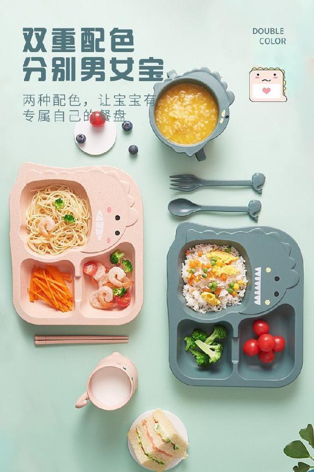 卡通兒童餐具6件組