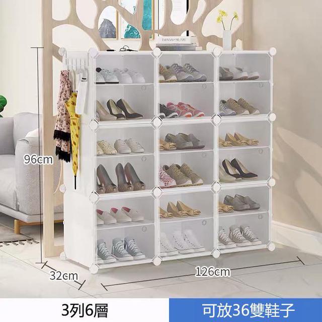 3排 透明側開門 白色鞋櫃 防塵鞋櫃 家門口鞋櫃