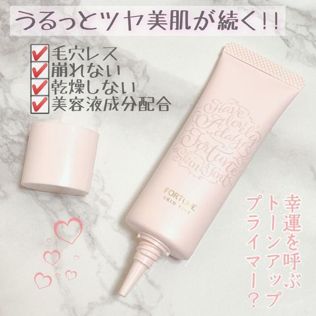 日本🇯🇵 高絲 Fortune 美容液底妝粉底液